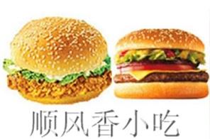 郑州汉堡包