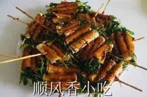 郑州炸菜卷