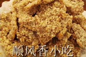 郑州炸牛排