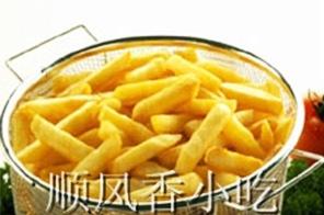 郑州炸薯条