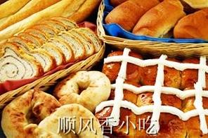 郑州高级烘焙专科班