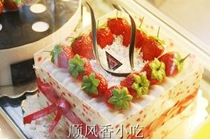 郑州烘焙裱花综合班