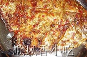 郑州烤鲜鱼