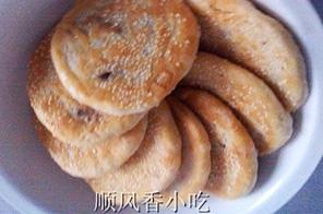 郑州豆沙烧饼