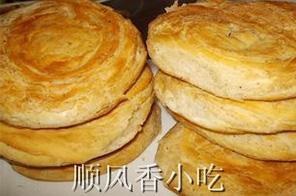 郑州发面烧饼