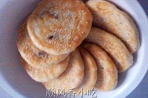 郑州果味烧饼