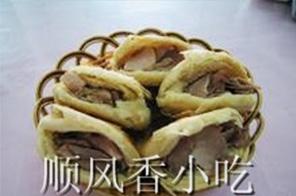 郑州夹菜烧饼