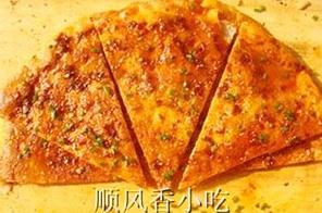 郑州酱香饼