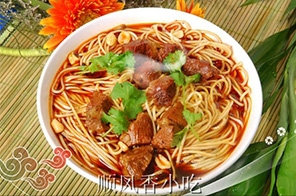 拉面(龙须面、三棱面、扁面条)含红汤牛肉卤