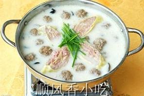 郑州三鲜火锅