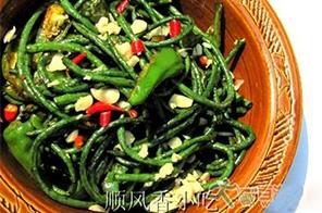 郑州麻辣豆角