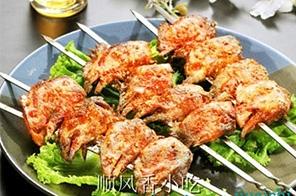 郑州麻辣鸡头