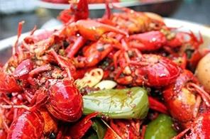 郑州卤大虾
