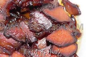 罗锅香酱肉