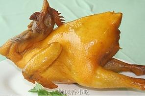 郑州盐焗鸡