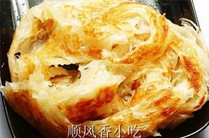 东北金丝饼