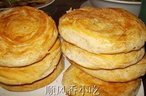 油酥烧饼1