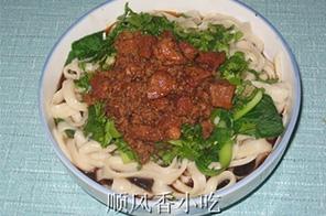 山西柳叶刀削面(瓦棱刀、钩刀、三棱刀)含三种刀的削法及羊肉卤