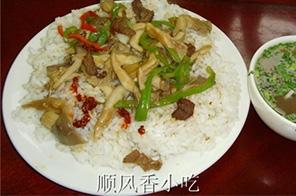 香菇肉片盖浇饭(赠送蛋花汤、紫菜汤、凤凰玉米羹的做法)